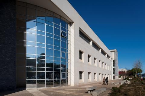 Университет Алгарве - Universidade do Algarve - 1